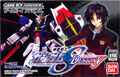 Gundam Seed Destiny - Bandai