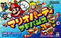 Mario Party Advance - Nintendo