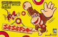 Bura Bura Donkey - Nintendo
