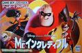 Mr Incredible - D3