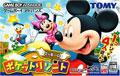 Mickeys Pocket Resort - Tomy