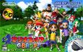 Mario Golf GBA Tour - Nintendo