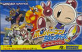 Bomberman Jetters Game Collection - Hudson