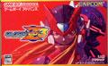 Rockman Zero 3 (New) - Capcom