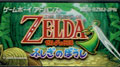 Legend of Zelda The Minish Cap (Cart Only) - Nintendo