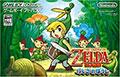 Legend of Zelda The Minish Cap - Nintendo