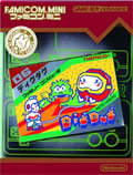 Dig Dug (New) - Namco