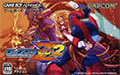Rockman Zero 2 (Cart Only) - Capcom