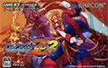 Rockman Zero 2 (New) - Capcom