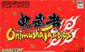 Onimusha Tactics - Capcom