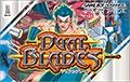 Dual Blade (New) - Metro 3D