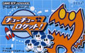 Chu Chu Rocket - Sega