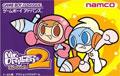 Mr Driller 2 - Namco