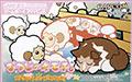 Hitsuji no Kimochi (New) - Capcom
