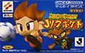 J League Pocket (New) - Konami