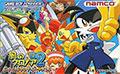 Kaze no Klonoa G2 Dream Champ Tournament (New) - Namco