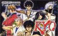 Samurai Deeper Kyo  - Marvelous Entertainment