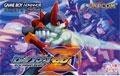 Rockman Zero - Capcom