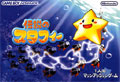 Legend of Starfy - Nintendo
