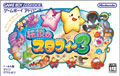 Legend of Starfy 3 - Nintendo