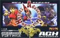Advanced Guardian Heroes - Treasure