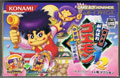 Ganbare Goemon 1&2 - Konami