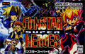 Gunstar Super Heroes (New) - Treasure
