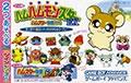 Ham Ham Monster EX Fantasy Puzzle Hamster Story 1,2&3 (New) - Culture Brain
