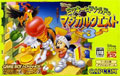 Magical Quest 3 Mickey and Donald (New) - Capcom