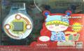 Mirumo De Pon 8 Nin (New) - Konami