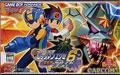 Rockman Exe 6 Gregar - Capcom