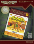 The Legend of Zelda 2 (No Outer Box or Manual) - Nintendo