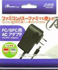 Super Famicom/Famicom AC Adaptor (New) - Answer