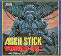 Ascii Stick Turbo JR - Ascii
