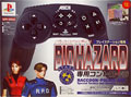 Playstation Biohazard Controller (Controller Only)