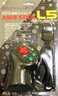 Ascii Stick L5 (New) - Ascii