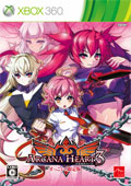 Arcana Heart 3 (Limited Edition) (New)