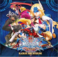 BlazBlue Song Interlude (New) - Arc System Works