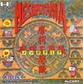 Mesopotamia - Atlus