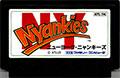 New York Nyankies (Cart Only) - Atlus