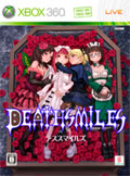 Death Smiles Limited Edition - Cave