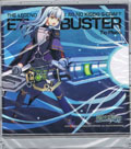 Ao no Kiseki CD (New) - Falcom