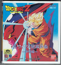 DragonBall Z Saiyan Space Chapter (New)