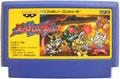 Great Battle Cyber (Cart Only) - Banpresto