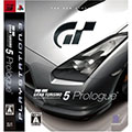 Gran Turismo 5 Prologue - Sony Computer Entertainment