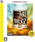 Sangoku Musou 5 (Best) - Koei