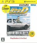 Initial D Extreme Stage (Best) (New) - Sega