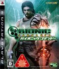 Bionic Commando (New) - Capcom