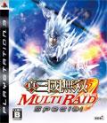 Sangoku Musou Multiraid Special - Koei