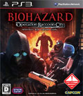 Biohazard Operation Raccoon City - Capcom
